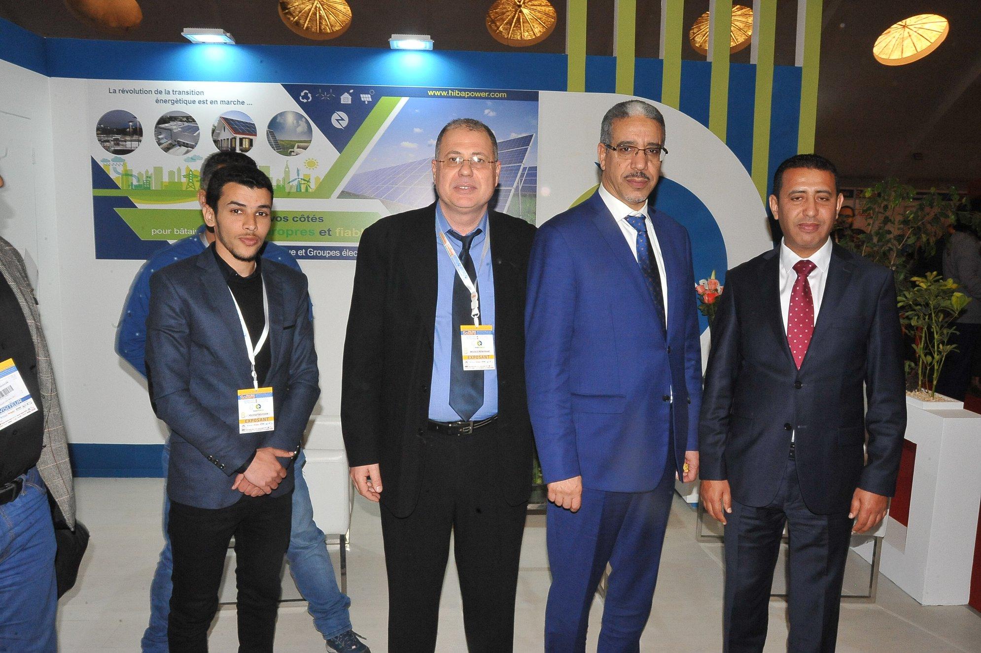 salon-expo-maroc-2020
